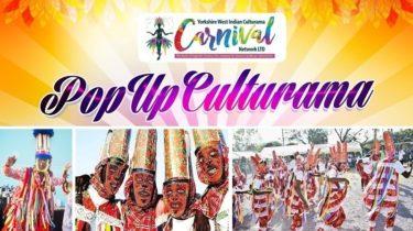Popup Culturama 2018