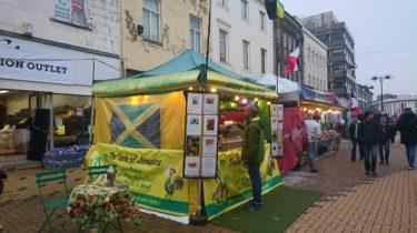 Island Spice Grill Caribbean Food Huddersfield