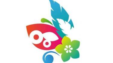 sheffield-carnival-logo-featured